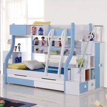 Desain Tempat Tidur Tingkat 5